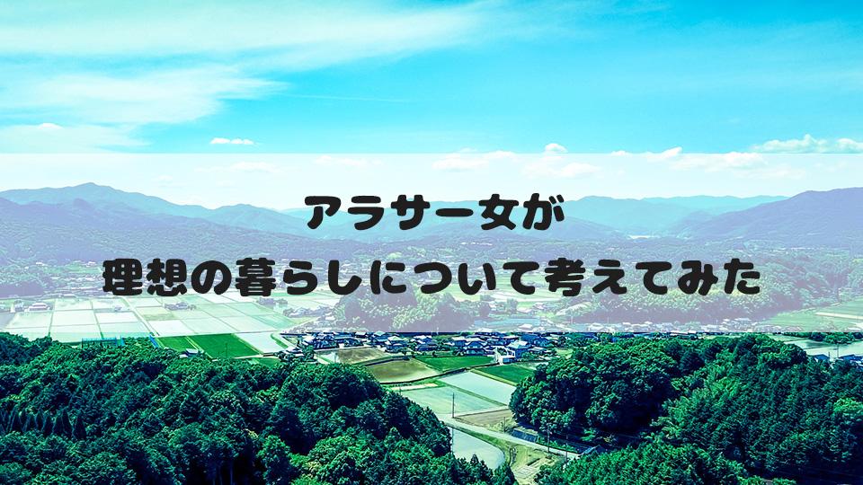 f:id:YukiNko:20190211223012j:plain