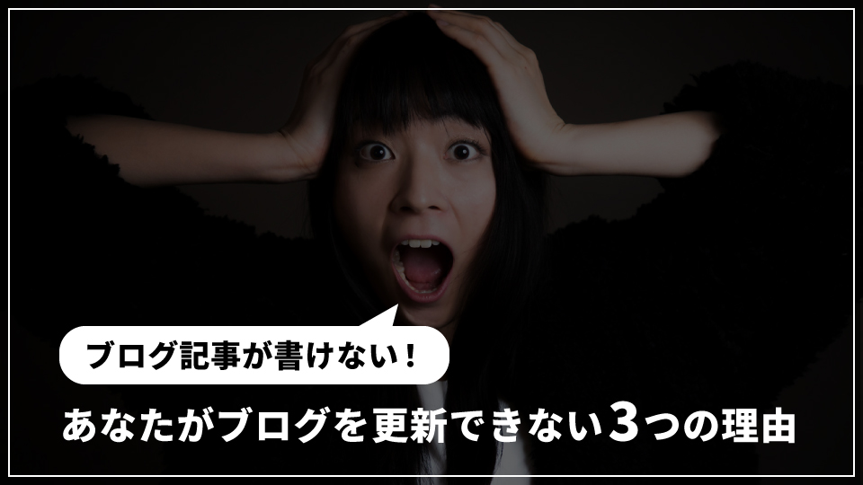 f:id:YukiNko:20191007000007j:plain