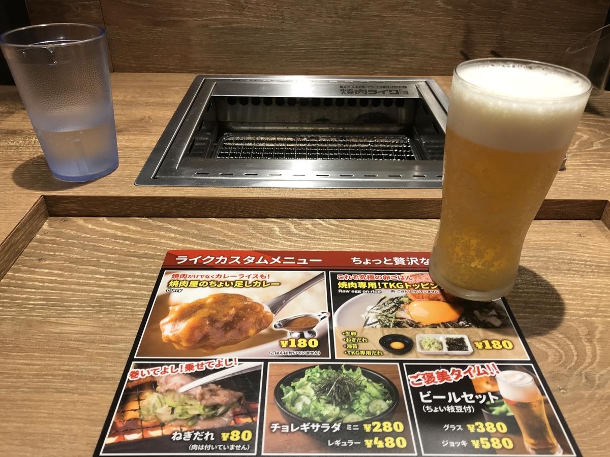 f:id:YukiNko:20191103224357j:plain