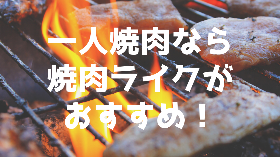 f:id:YukiNko:20191103232304p:plain