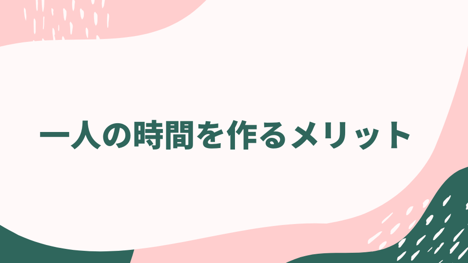 f:id:YukiNko:20191105221509p:plain