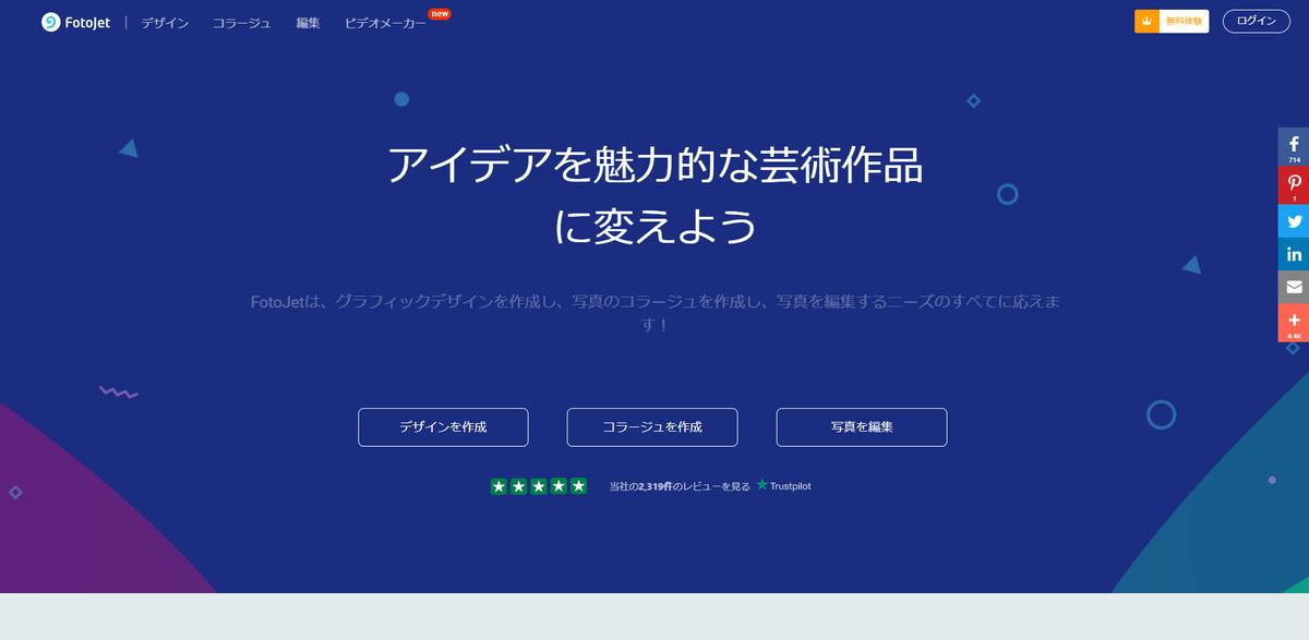 f:id:YukiNko:20191106171555j:plain