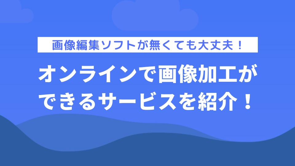 f:id:YukiNko:20191106222831p:plain