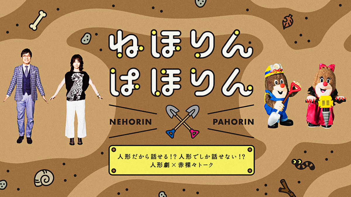 f:id:YukiNko:20191113223002j:plain