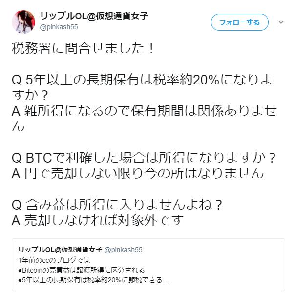 f:id:Yuki_BTC:20170906180003p:plain