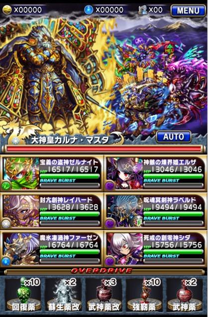 f:id:Yuki_BTC:20170915233629j:plain