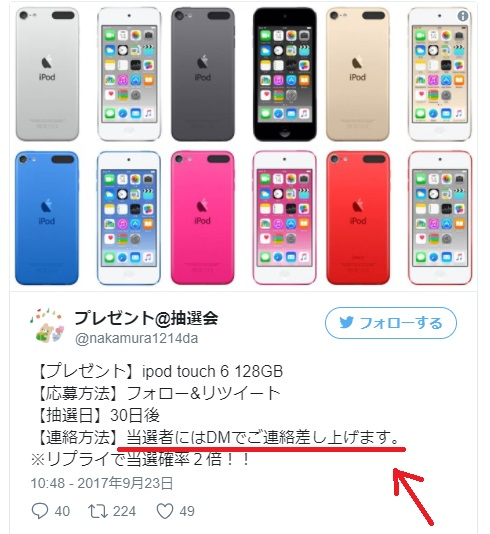 f:id:Yuki_BTC:20170923170528j:plain