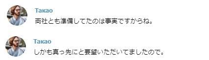 f:id:Yuki_BTC:20170930111408j:plain