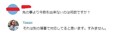 f:id:Yuki_BTC:20170930112636j:plain
