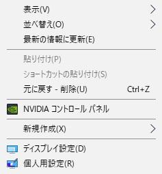 f:id:Yuki_BTC:20171005114443j:plain