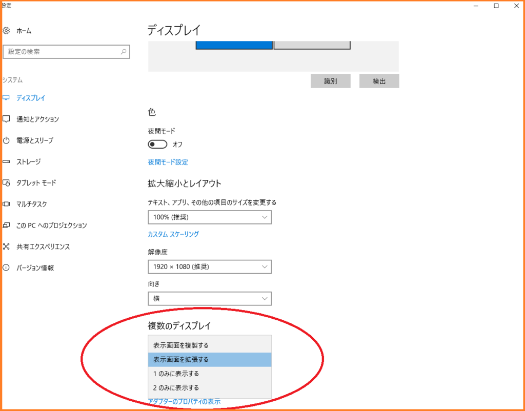 f:id:Yuki_BTC:20171005114632p:plain