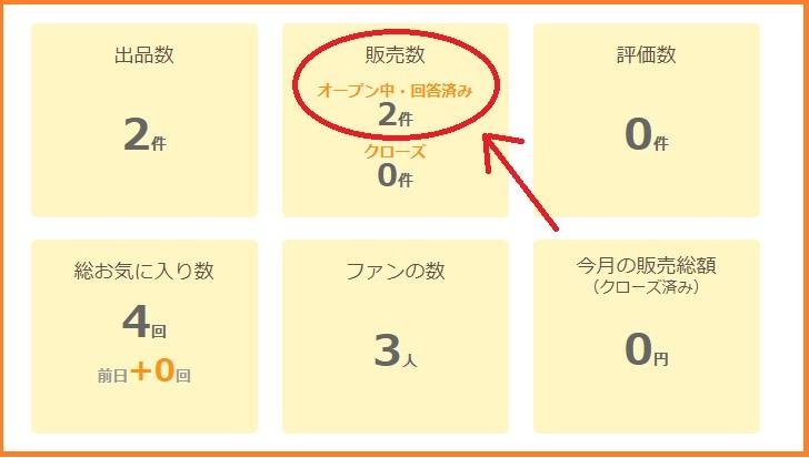 f:id:Yuki_BTC:20171009012948j:plain