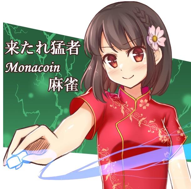 f:id:Yuki_BTC:20171020001051j:plain