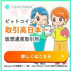 f:id:Yuki_BTC:20171027003511j:plain