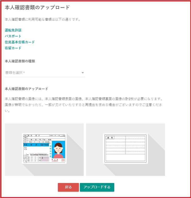 f:id:Yuki_BTC:20171030142208j:plain