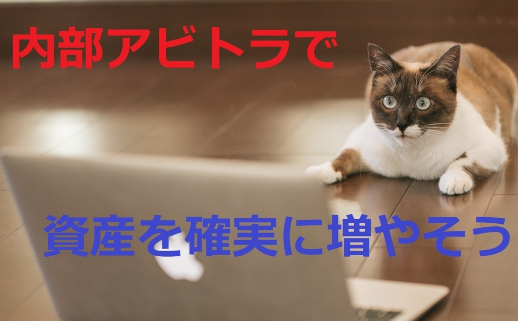 f:id:Yuki_BTC:20171111114222j:plain