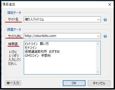 f:id:Yuki_BTC:20171114101111j:plain