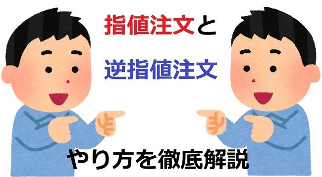 f:id:Yuki_BTC:20171121231123j:plain
