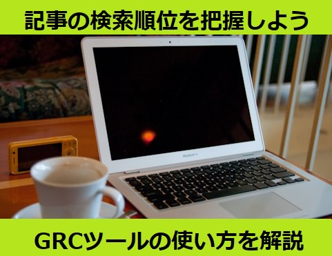 f:id:Yuki_BTC:20171122004301j:plain