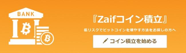 f:id:Yuki_BTC:20171122013730j:plain