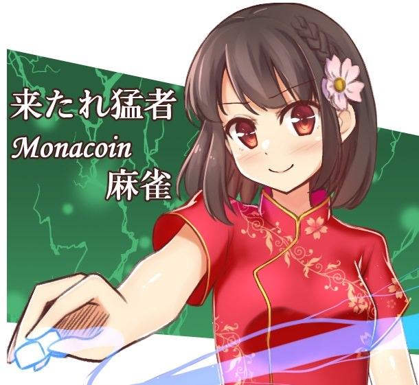 f:id:Yuki_BTC:20171122100457j:plain