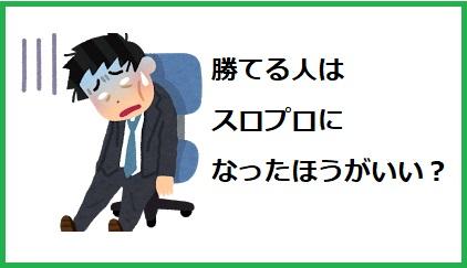 f:id:Yuki_BTC:20171122120828j:plain