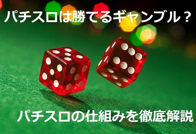 f:id:Yuki_BTC:20171122121414j:plain