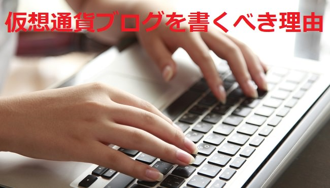 f:id:Yuki_BTC:20171122152714j:plain