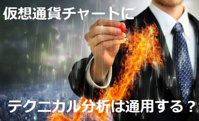 f:id:Yuki_BTC:20171122154820j:plain
