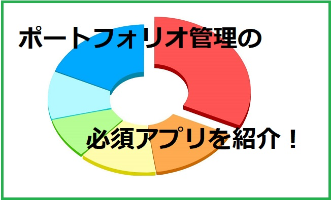 f:id:Yuki_BTC:20171122212952j:plain