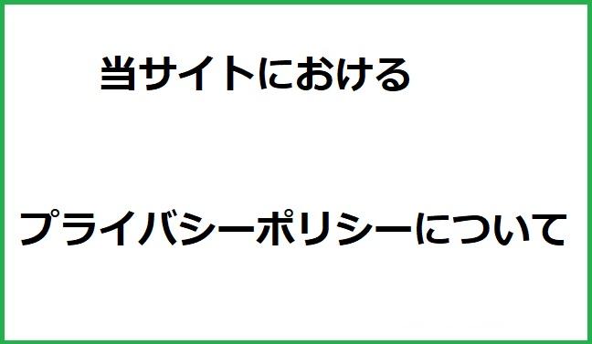 f:id:Yuki_BTC:20171122232415j:plain