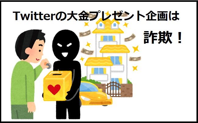 f:id:Yuki_BTC:20171124120011j:plain