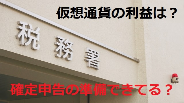 f:id:Yuki_BTC:20171201133220j:plain