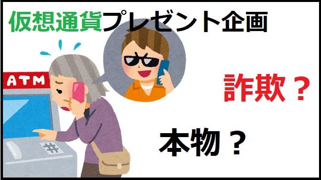 f:id:Yuki_BTC:20171203192354j:plain