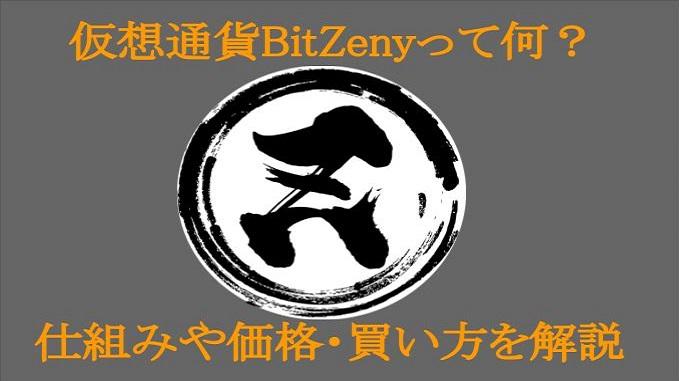 f:id:Yuki_BTC:20171205135921j:plain