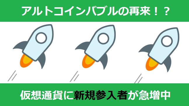 f:id:Yuki_BTC:20171214162356p:plain