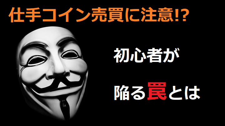 f:id:Yuki_BTC:20171226173933p:plain