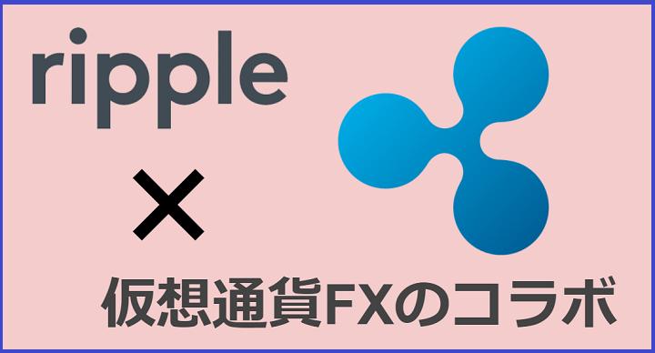 f:id:Yuki_BTC:20180105154218p:plain