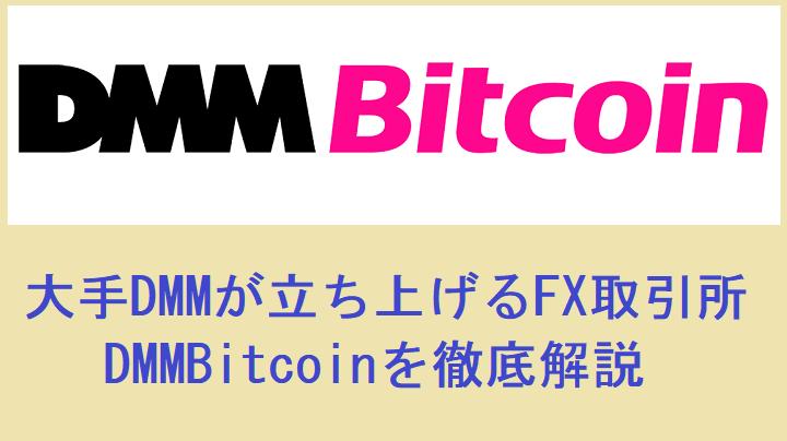 f:id:Yuki_BTC:20180108162758p:plain