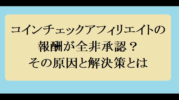 f:id:Yuki_BTC:20180115181841p:plain