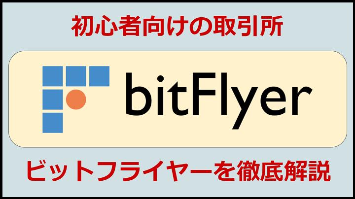 f:id:Yuki_BTC:20180116145130p:plain