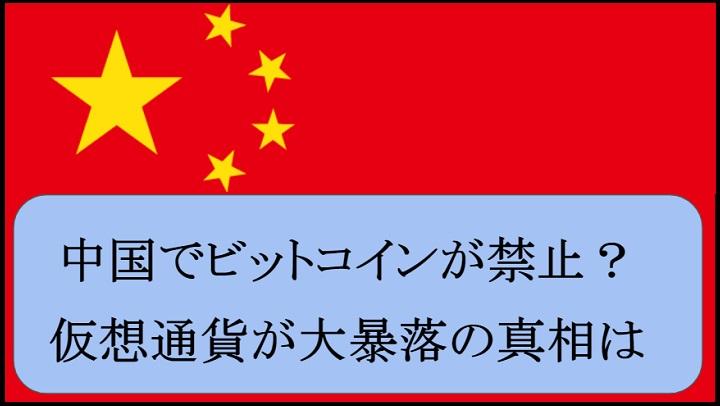 f:id:Yuki_BTC:20180117024032j:plain