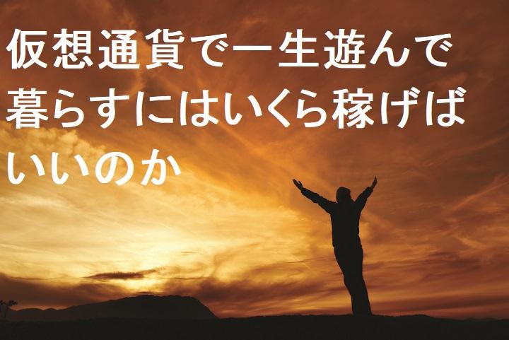 f:id:Yuki_BTC:20180119191002j:plain