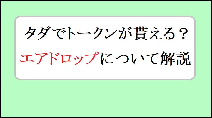 f:id:Yuki_BTC:20180122151130p:plain
