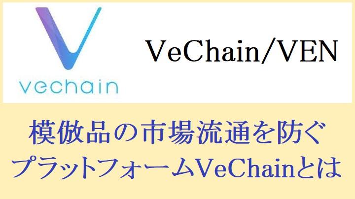 f:id:Yuki_BTC:20180123132440j:plain