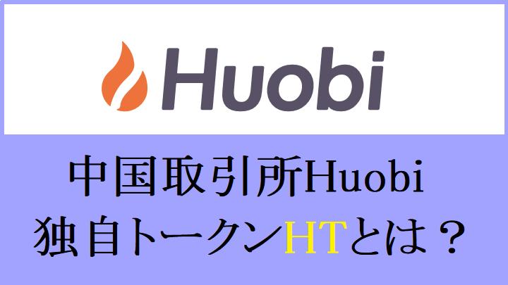 f:id:Yuki_BTC:20180124183636p:plain