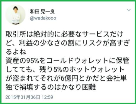 f:id:Yuki_BTC:20180126183226p:plain