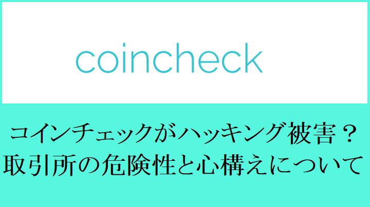 f:id:Yuki_BTC:20180126190517p:plain