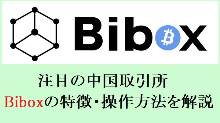 f:id:Yuki_BTC:20180129144141p:plain