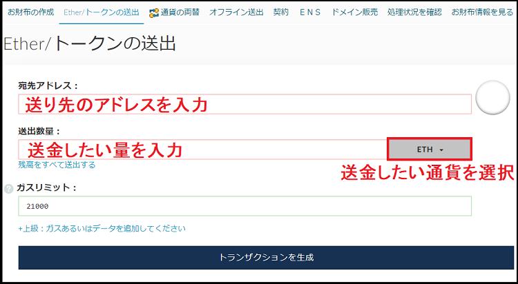 f:id:Yuki_BTC:20180130215635p:plain